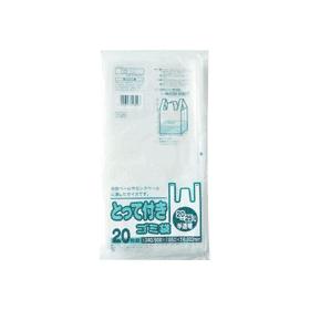とって付きゴミ袋マチ付 20〜25L 半透明 20枚