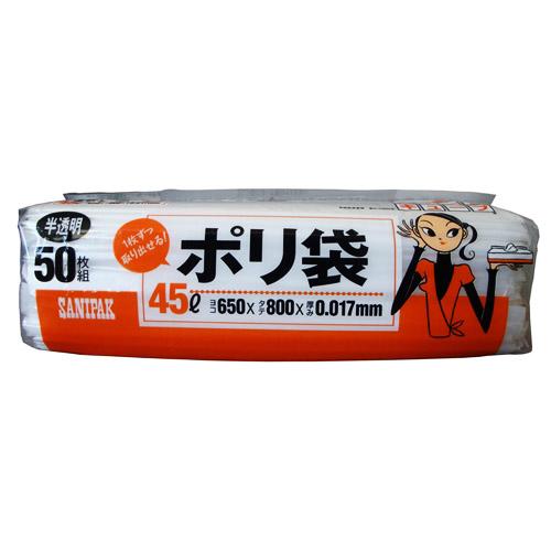 スマートキューブ ポリ袋 45L 半透明 50枚 0.017mm SC40