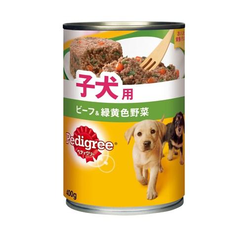 ぺディグリー 子犬用 ビーフ&緑黄色野菜 400g