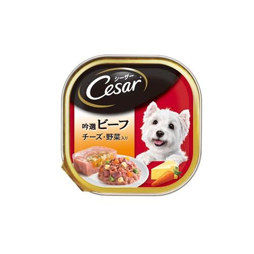 シーザー 吟選ビーフ チーズ・野菜入り100g