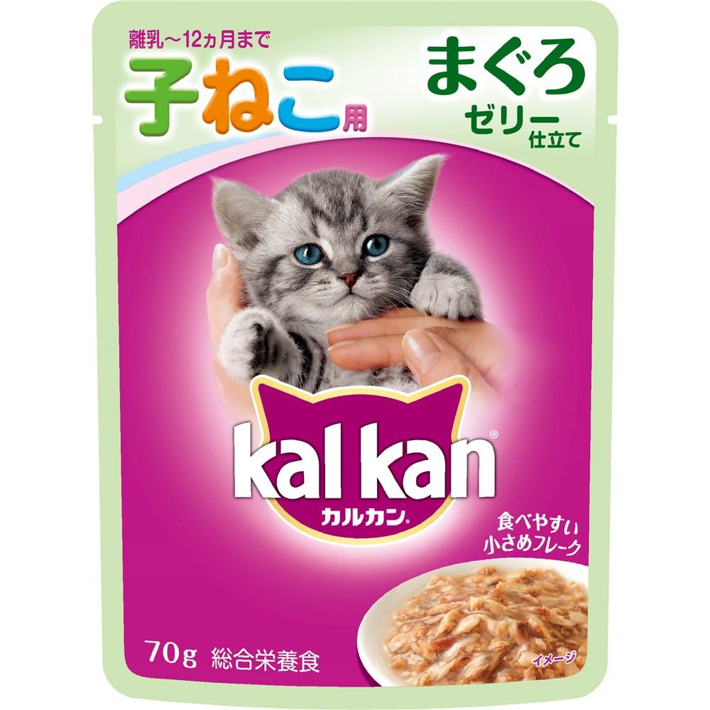 カルカンウィスカス 味わいセレクト 12ヵ月までの子猫用 まぐろ70g