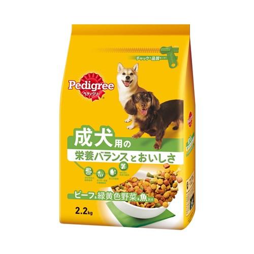 ペディグリードライ 成犬用元気な毎日サポート 旨みビーフ&緑黄色野菜&魚入り 2.2kg