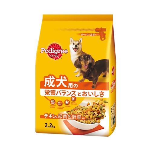 ペディグリードライ 成犬用元気な毎日サポート 旨みチキン&緑黄色野菜入り 2.2kg