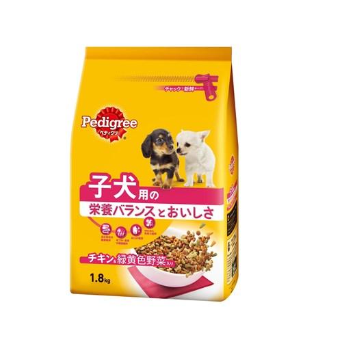 ペディグリードライ 子犬用発育サポート 旨みチキン&緑黄色野菜入り 1.8kg