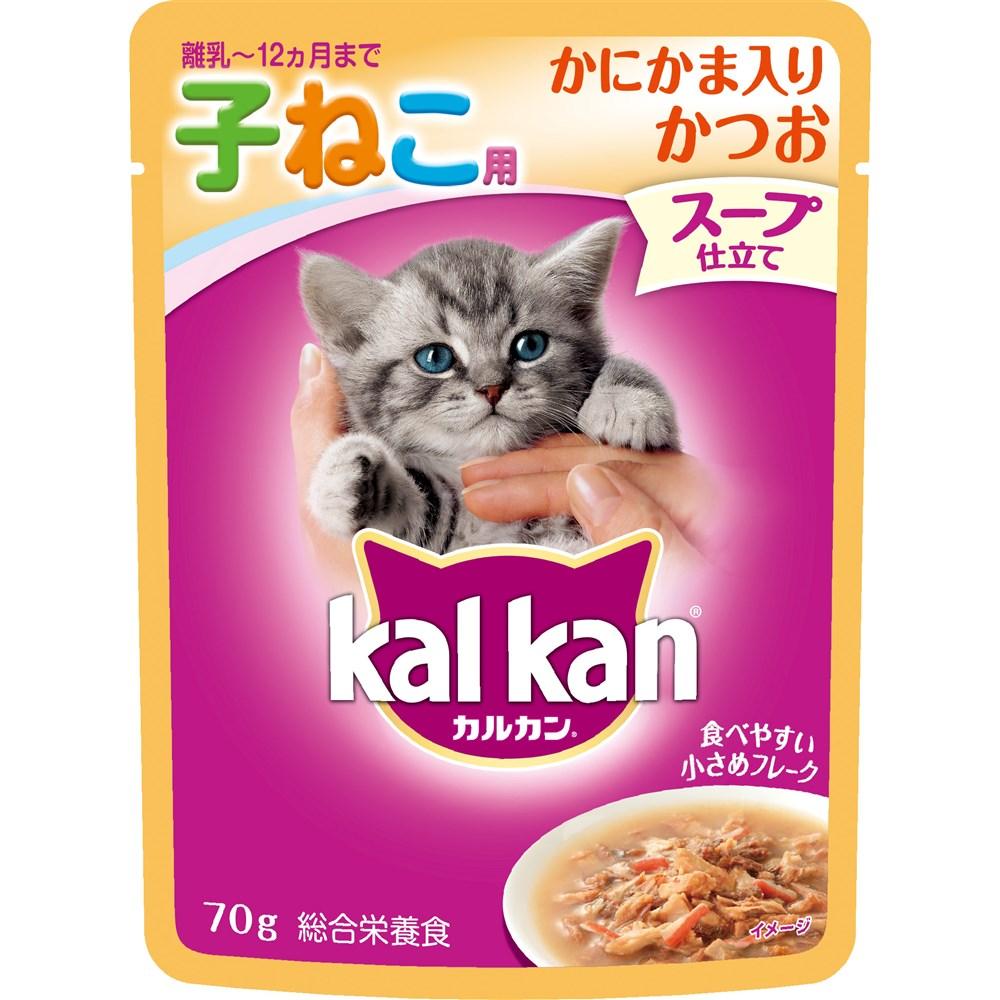 カルカンウィスカス 極みだしスープ仕立て 12ヵ月までの子猫用 かにかま入りかつお70g