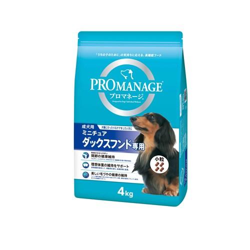 プロマネージ 犬種別シリーズ ミニチュアダックスフンド専用 成犬用 4kg