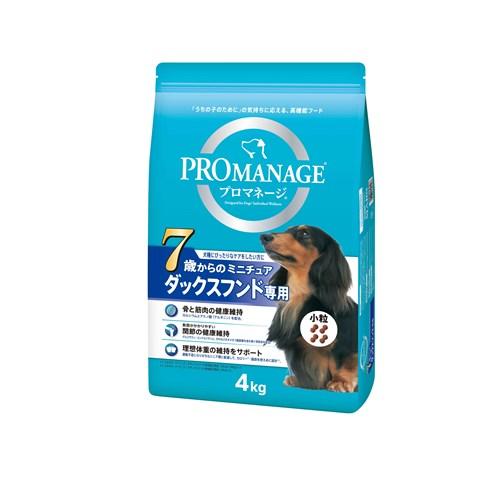 プロマネージ 犬種別シリーズ 7歳からのミニチュアダックスフンド専用 シニア犬用 4kg