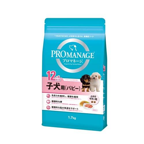 ※※※プロマネージ 12ヶ月までの子犬用(パピー) 1.7kg