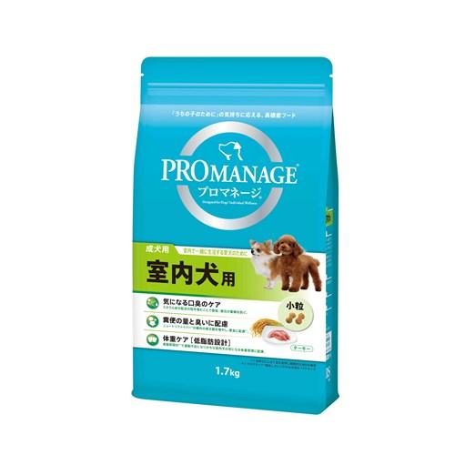 ※※※プロマネージ 成犬用 室内犬用 1.7kg