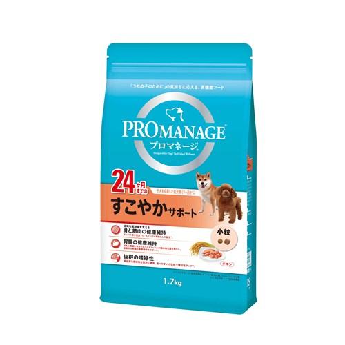 ※※※プロマネージ 24ヶ月までのすこやかサポート 1.7kg