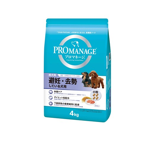 プロマネージ 成犬用 避妊・去勢している犬用 4kg