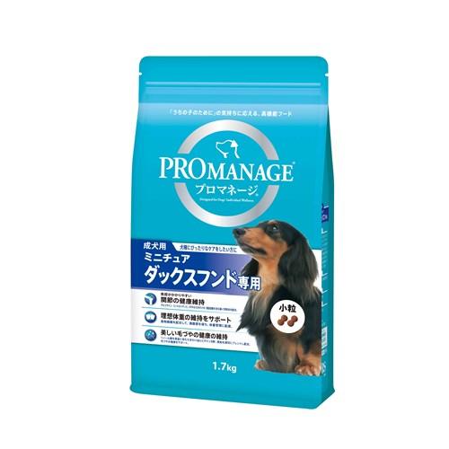 ※※※プロマネージ 成犬用 ミニチュアダックスフンド専用 1.7kg