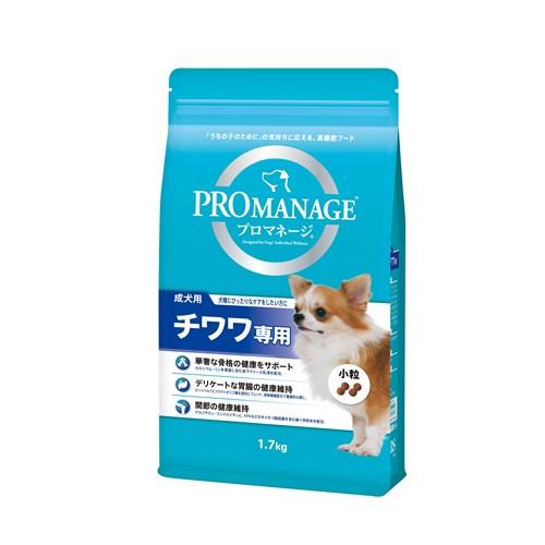 ※※※プロマネージ 成犬用 チワワ専用 1.7kg
