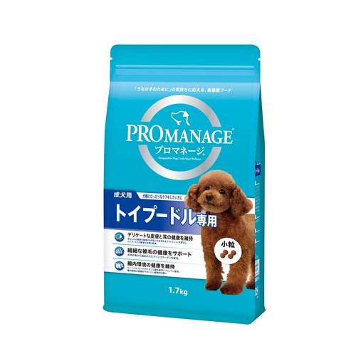 ※※※プロマネージ 成犬用 トイプードル専用 1.7kg