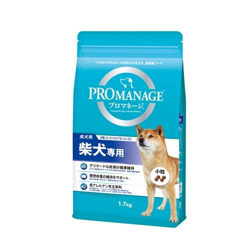 ※※※プロマネージ 成犬用 柴犬専用 1.7kg
