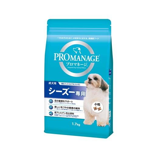 ※※※プロマネージ 成犬用 シーズー専用 1.7kg