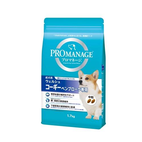 ※※※プロマネージ 成犬用 ウェルシュ・コーギー・ペンブローク専用 1.7kg