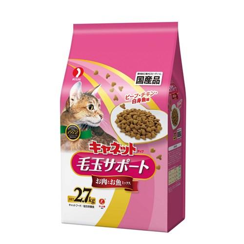 ※※※キャネットチップ 毛玉お肉とお魚 MIX 2.7kg