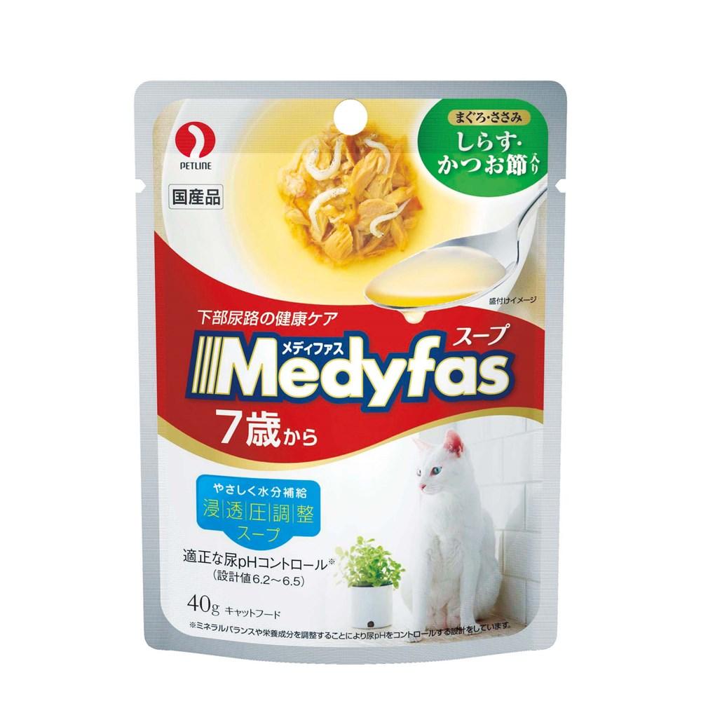 メディファス スープパウチ 7歳から 高齢猫用 しらす・かつお節入り40g