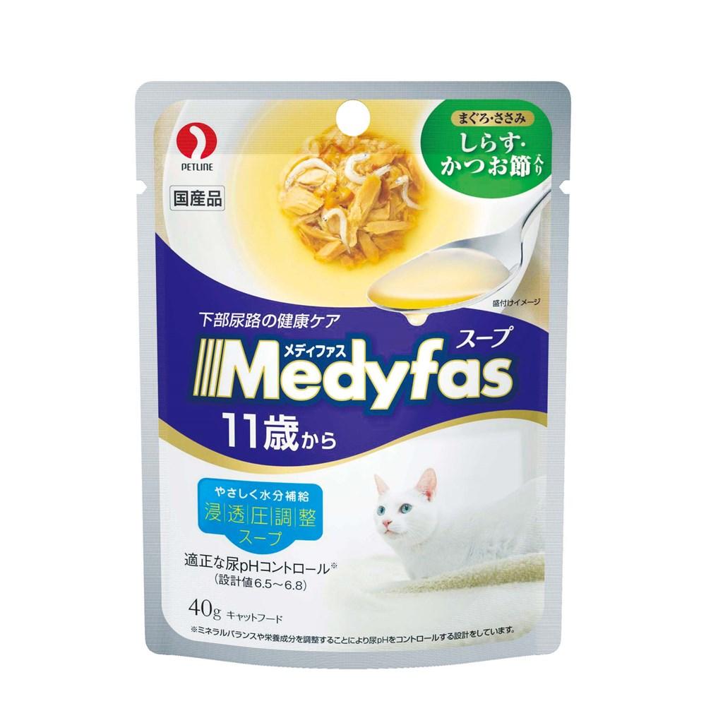 メディファス スープパウチ 11歳から 老齢猫用 しらす・かつお節入り40g