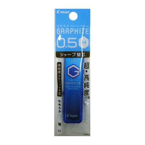シャープ芯 G05H P‐HRF5G20‐H