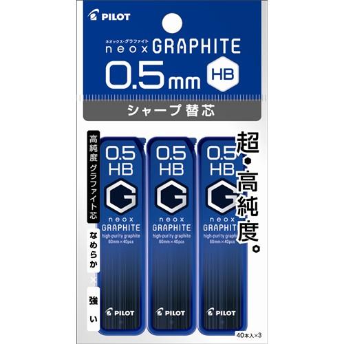 ※※※シャープ芯G053P HB 3個パック PHRF5G60