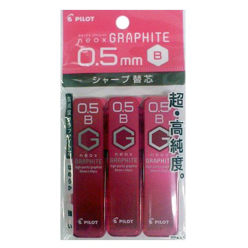 ※※※シャープ芯G053P B 3個パック PHRF5G60