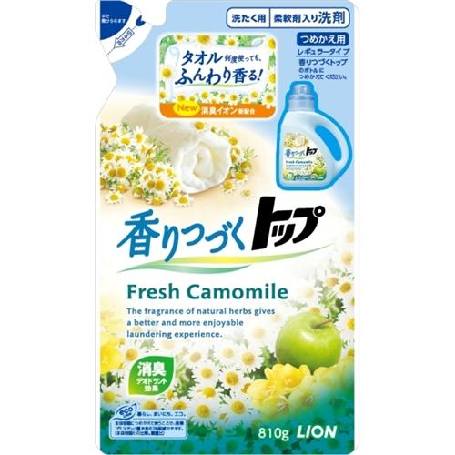 香りつづくトップ フレッシュカモミール つめかえ用 810g