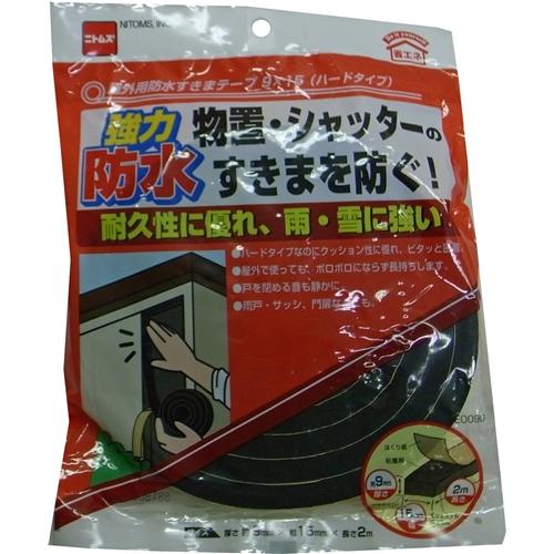 防水スキマテープ 約9mm×15mm×2m