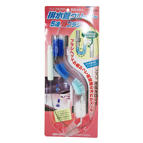 排水管クリーナー