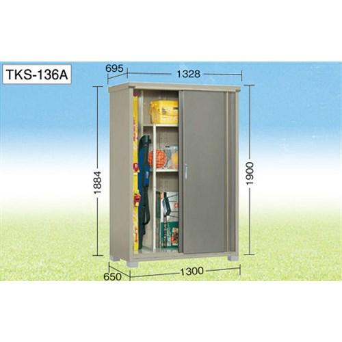 コーナンオリジナル収納庫 TKS−136A お客様組立商品