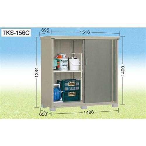 コーナンオリジナル収納庫 TKS−156C お客様組立商品