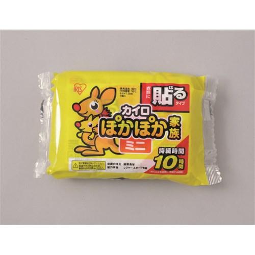 ぽかぽか家族貼るミニ10コ入 日本製
