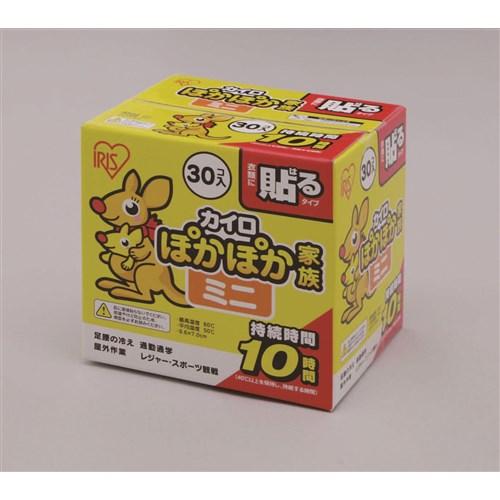ぽかぽか家族貼るミニ30コ入 日本製