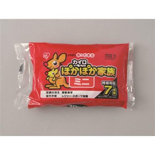 ぽかぽか家族 ミニ10コ入 日本製