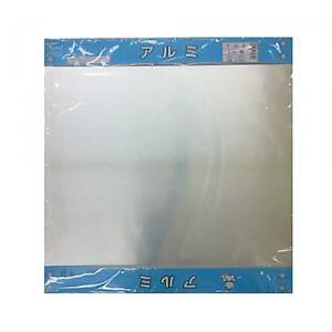 平板アルミ 0.3×455×455mm