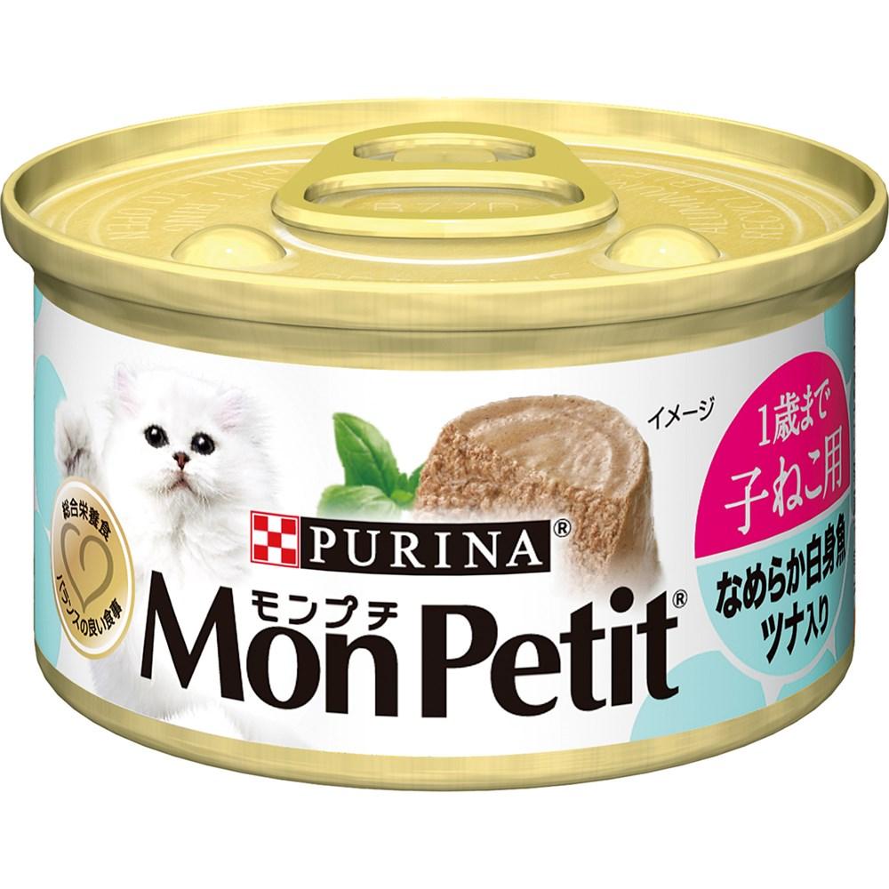 モンプチ缶 1歳まで 子ねこ用 なめらか白身魚 ツナ入り 85g