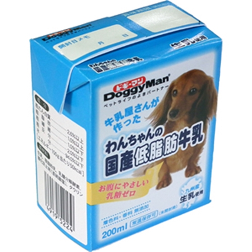 わんちゃんの国産低脂肪牛乳200ml