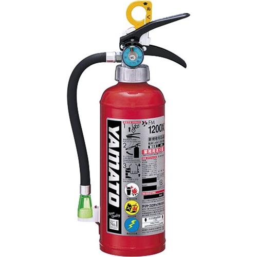 ※※※蓄圧式消火器 4形 FM1200X