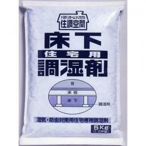 住調空間・床下用調湿剤 5kg たて480×よこ330×奥行120mm ×3袋セット