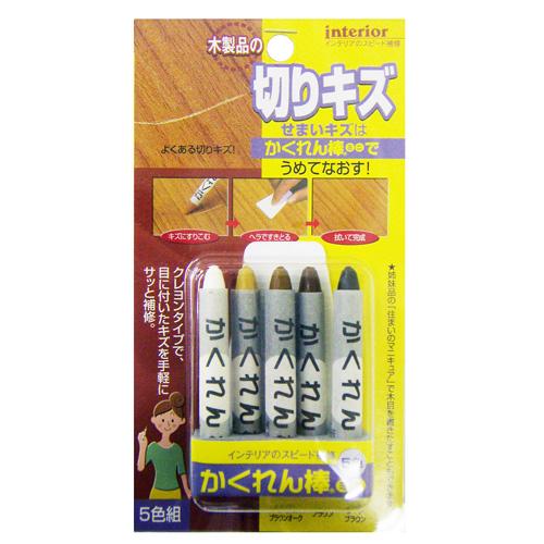 かくれん棒ミニ5色 AB−60