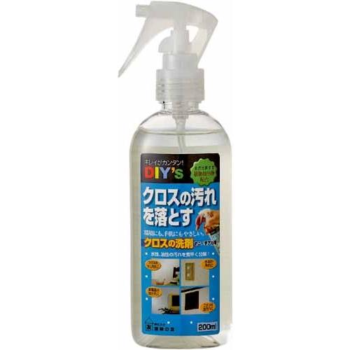 ※※※クロスの洗剤ヤニ・手アカ用 LCC−01 200ml