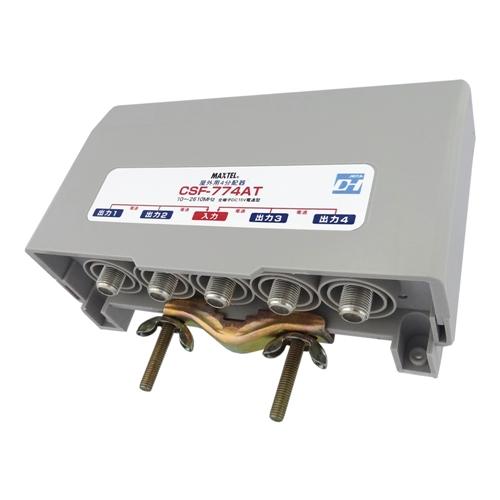 マックステル 屋外用4分配器(全電通) CSFー774ATーEP