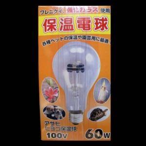 ヒヨコ電球 (40W/60W/100W)