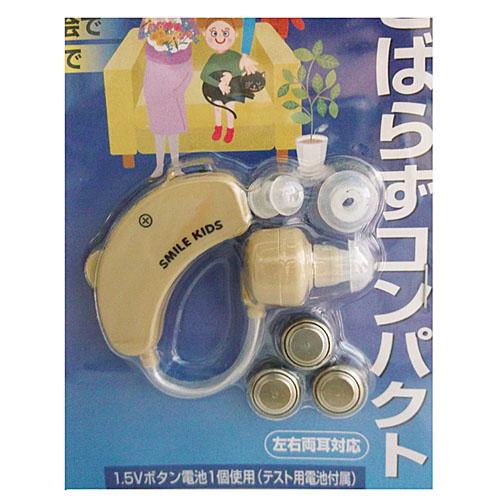 耳かけ式集音器  AKA-108