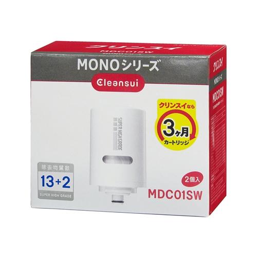 ※※※三菱レイヨン クリンスイ モノシリーズ用交換カートリッジ スーパーハイグレード除去物質13+2(2個入) MDC01SW