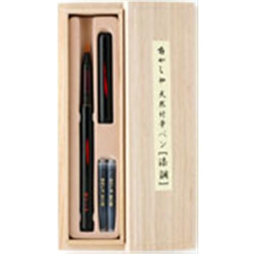 天然竹筆ペン漆調黒軸桐箱