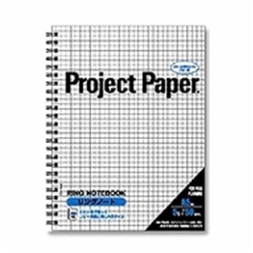 リングノートA5プロジェクトPNA5S