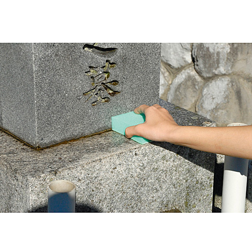 PY660 墓石用まる洗いスポンジ