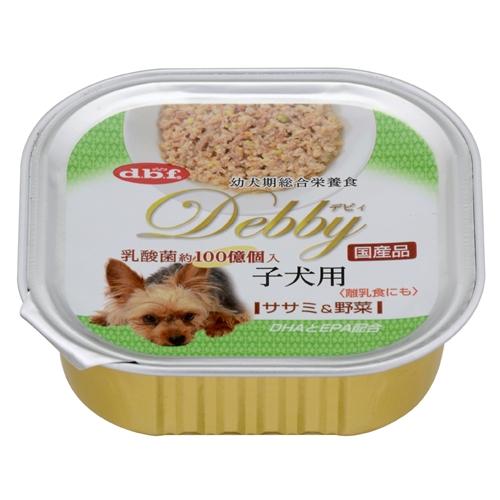 デビィ 子犬用 ササミ野菜 100g